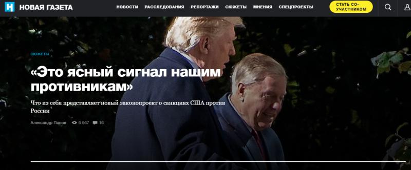 Вбросы «Новой газеты» уже не удивляют, но «новогазетчики» продолжают стряпать фейки
