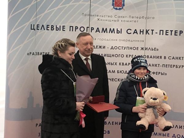 Социальные программы Петербурга в работе: молодые семьи Кронштадта получили ключи от новых квартир