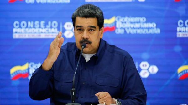 «Гуаидо должен уважать законы» - президент Венесуэлы