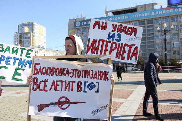 Навальный проигнорировал согласованный митинг: если нет винтилова, ему не интересно