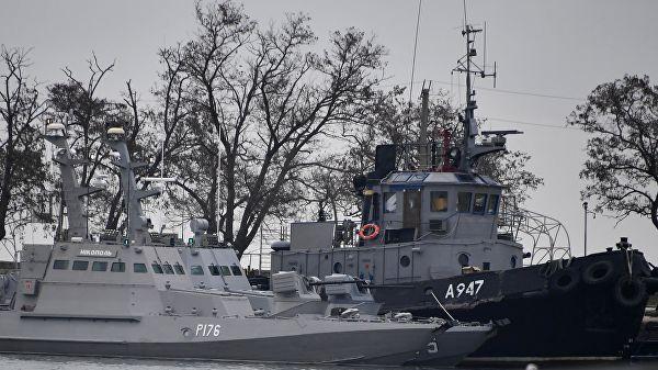 Штаты пообещали защитить украинские суда в Керченском проливе