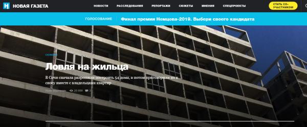 Хайпожоры «Новой газеты» самопиарятся на судебных тяжбах, эка невидаль