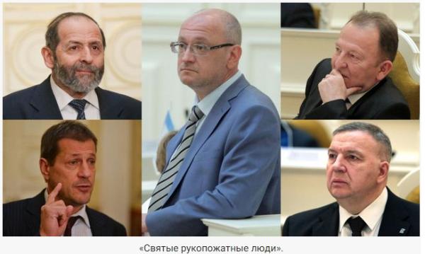 Депутат Резник – «серый кардинал» коррупционной схемы шантажа питерских застройщиков