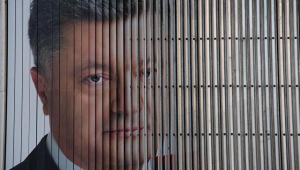 Против Порошенко возбудили 5 уголовных дел, а он Симферополь до сих пор считает украинским