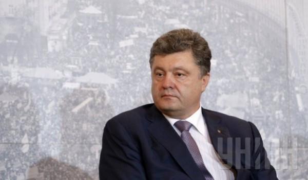 порошенко заявление
