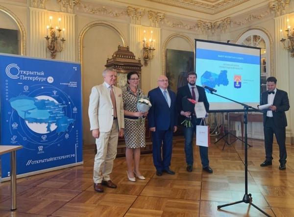 В Питере подвели итоги интернет-проекта «Открытый Петербург»