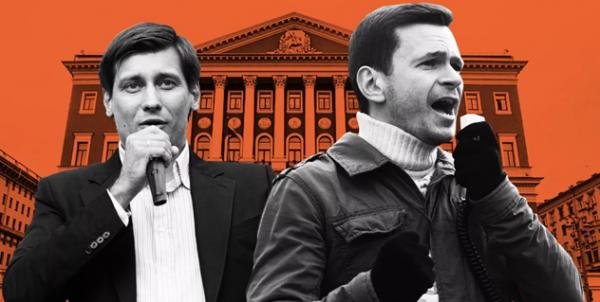 Претендент в Мосгордуму слил в сеть «малину» по «рисовке» липовых голосов за Гудкова