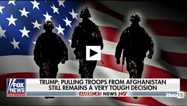 Трамп: «Я не хочу, чтобы американские парни погибали в Афганистане»