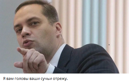 Соболь обгадилась, или как Навальный устроился уборщиком-ассенизатором при ФБК