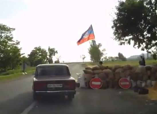 ДНР требует от Украины признания равенства на границе