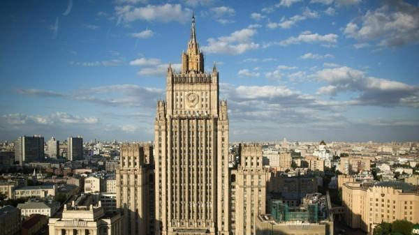 В МИД России сделали заявление по Украине