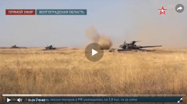 Под Волгоградом снова танковое сражение – это масштабные учения частей ЮВО
