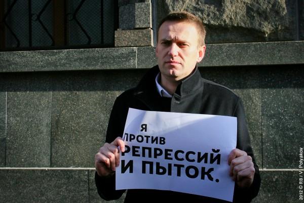 Минюст РФ подтвердил зарубежное финансирование ФБК