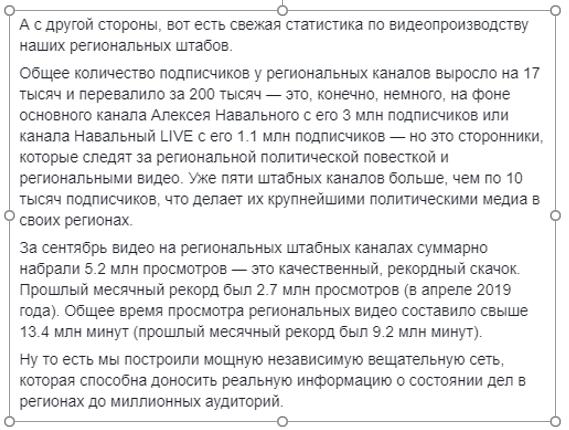 Слова Леонида Волкова об успехах региональных штабов блогера  – тотальная ложь Волков, штабов, региональных, новые, успехах, которых, собрать, Навального, донатов, также, гранты, давно, западные, чтобы, боссы, выделяли, порцию, новую, бесполезную, лжепротестную