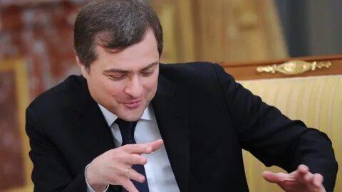 Сурков, оказывается, любит постебаться