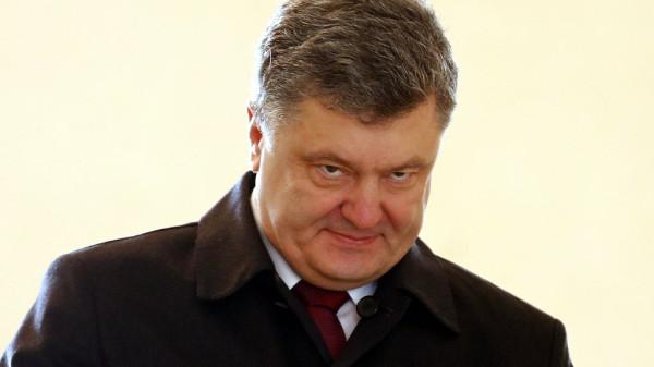 Дерзкая выходка Порошенко