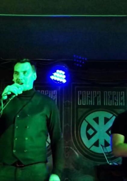 Украинский премьер засветился на концерте неонацистской группы Sokira Peruna
