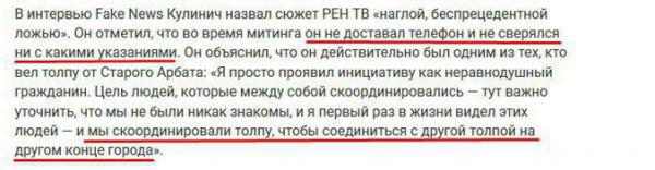 Типа невиновный Губайдуллин сбежал из России – «на воре и шапка горит» потом, которые, Губайдулин, Айдар, момент, участники, полиции, Росгвардии, остальные, также, страны, беспорядками, массовыми, которых, спину, митингов, получал, только, аресты, столице