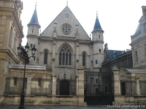 парижская консерватория