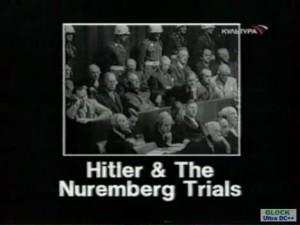 нюнбергский процесс3