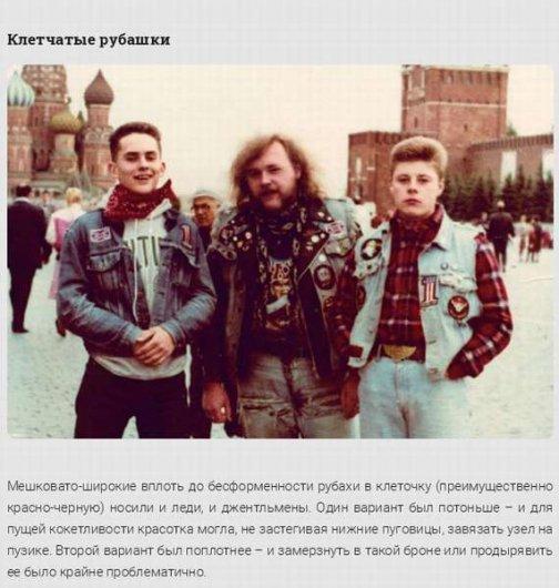 stimka.ru_1422114359_1421629979_odejda_08