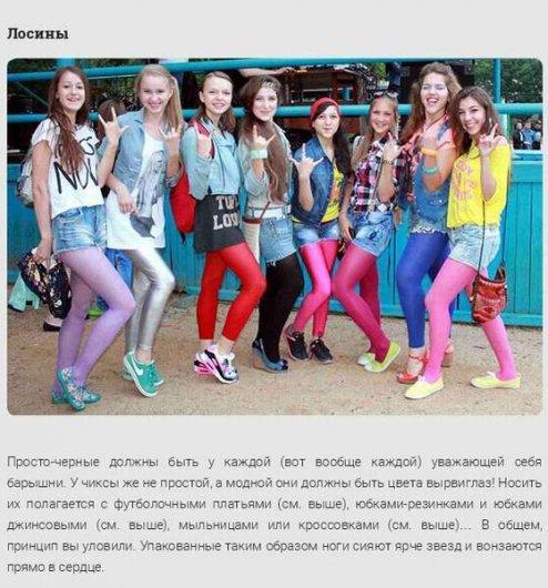 stimka.ru_1422114389_1421629913_odejda_25