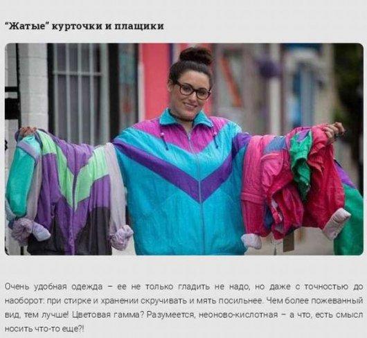 stimka.ru_1422114413_1421629919_odejda_04