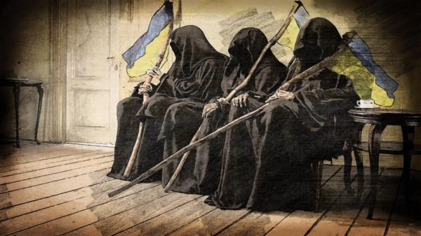 украина новости