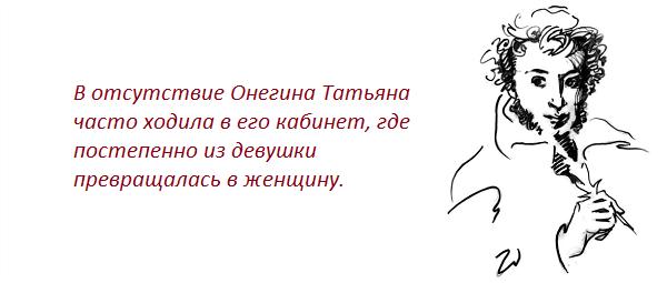 пушкин - копия (2)
