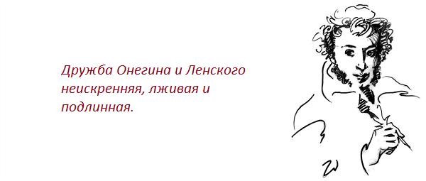 пушкин - копия (3)
