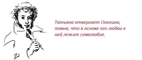 пушкин - копия (4)