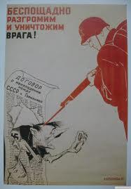 славянск последние новости