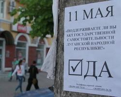 новости луганска