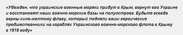 Новости Крыма: как С. Аксенов вызвал зависть А. Парубия