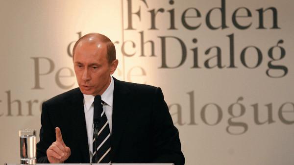 Мюнхенская конференция. Слова Путина оказались пророческими
