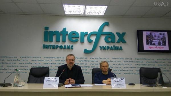 Киевские социологи: Украина распадается на части