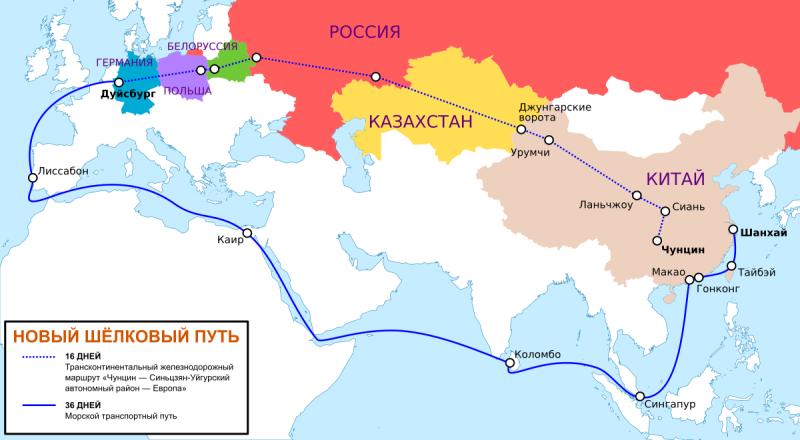 Россия, Китай и Европа: что известно о создании «Нового шелкового пути»