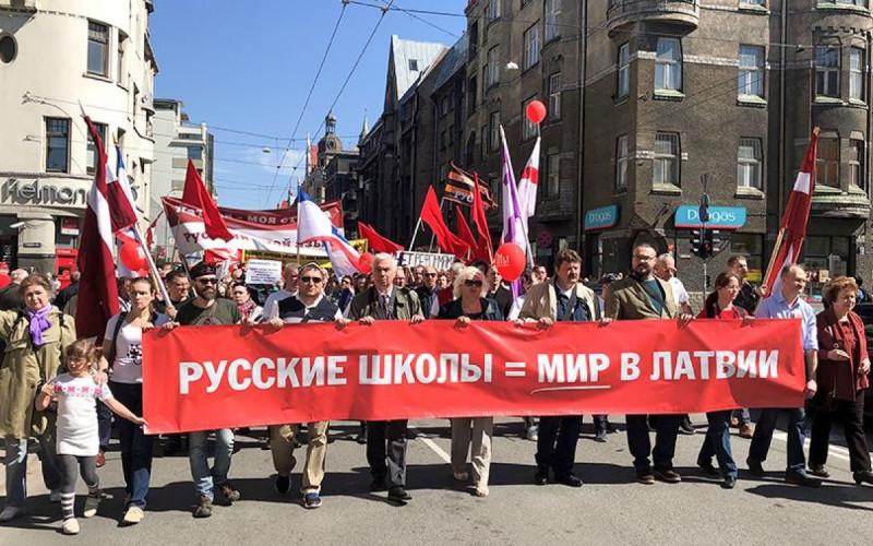 Реформа образования по-латышски