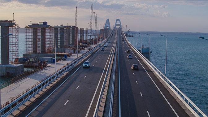 Крымский мост в новом видеоклипе
