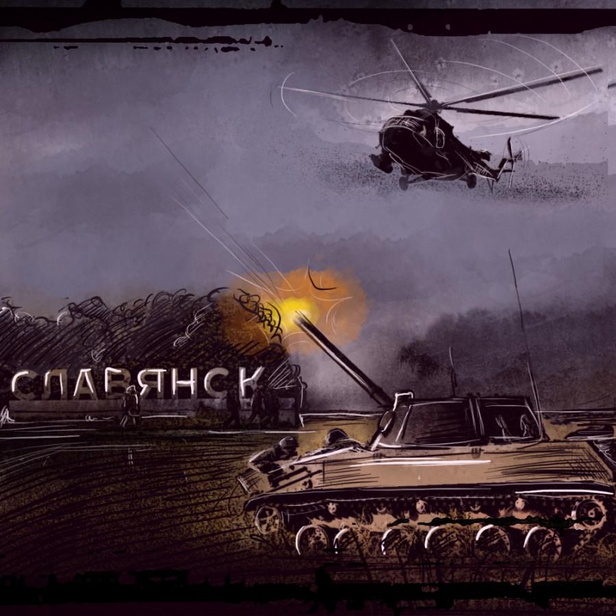 Славянск артобстрел