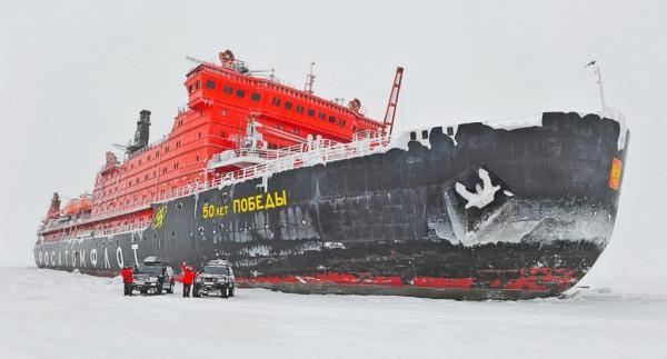 Активно осваивать Арктику начали российские туристы