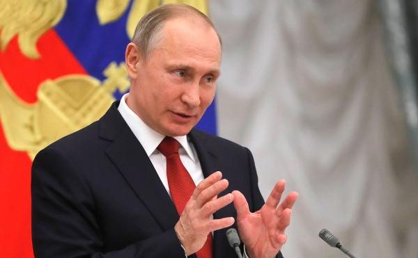 Обращение президента России к женщинам мира на II Евразийском женском форуме
