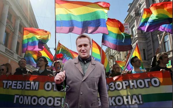 ЛГБТ-культура на канале Навального  в прайм-тайм