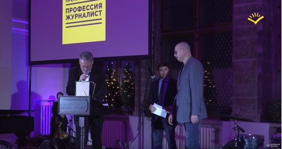 Денис Коротков - журналист-предатель, за работу которого платят русофобские