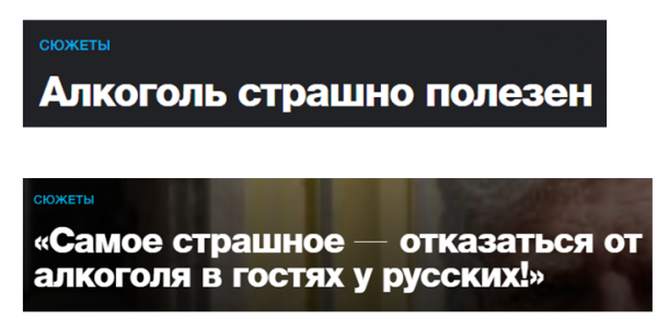 Novaya Gazeta advertises alcohol and homosexuality to alcoholics and gays for this, another newspaper, readers, Novaya, who, drug addicts, publications, alcoholics, their own, editorial board, reader, constantly, Satanists, others headers