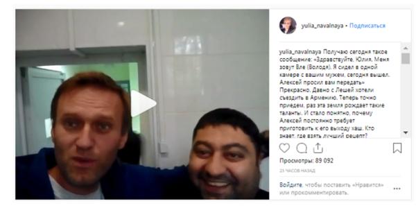 Зачем арестант Навальный начал усиленно пропагандировать АУЕ-культуру
