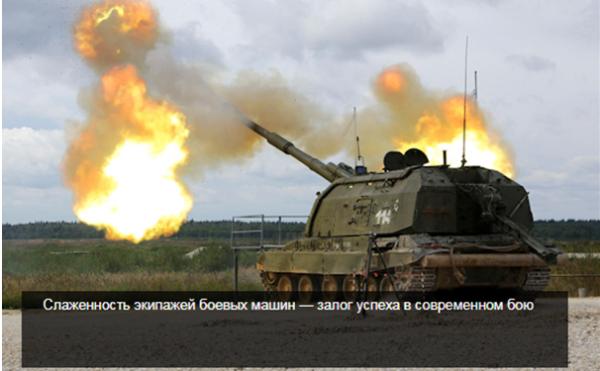 «Набросок» и «Коалиция» усилят артиллерийские силы России