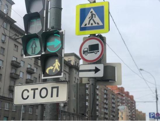 Новые светофоры в Москве призваны сократить время ожидания пешеходов столицы