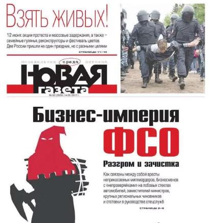 «Новая газета» форсит детский суицид и «бунтарей без причины»