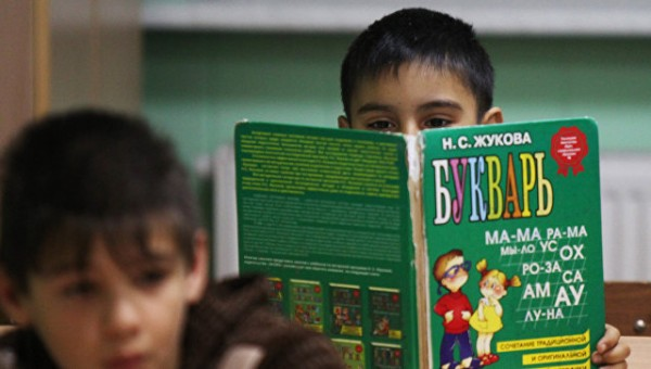 Украинцы высказались за телевидение на русском языке